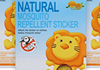 10 Best Mosquito Repellents For Babies Insect Cop